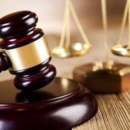 Юристы - Требуется юрист, 0