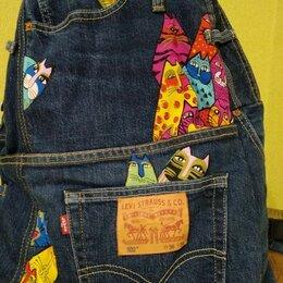 Рюкзаки - Дизайнерский, стильный, удобный джинсовый рюкзак, 0