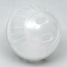 Игрушки и декор  - Шар для грызунов, 14 см, прозрачный, 0