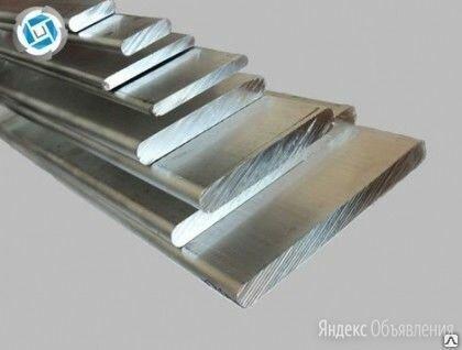 Полоса инструментальная 60х500 мм 9ХС по цене 95₽ - Металлопрокат, фото 0