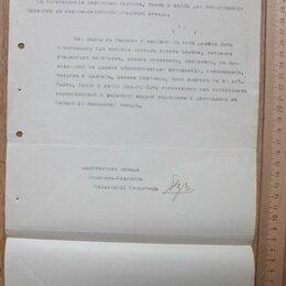 Документы - бумага Казанского порохового завода, царская Россия, 0
