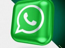 Менеджеры - Удалённая работа в WhatsApp, 0