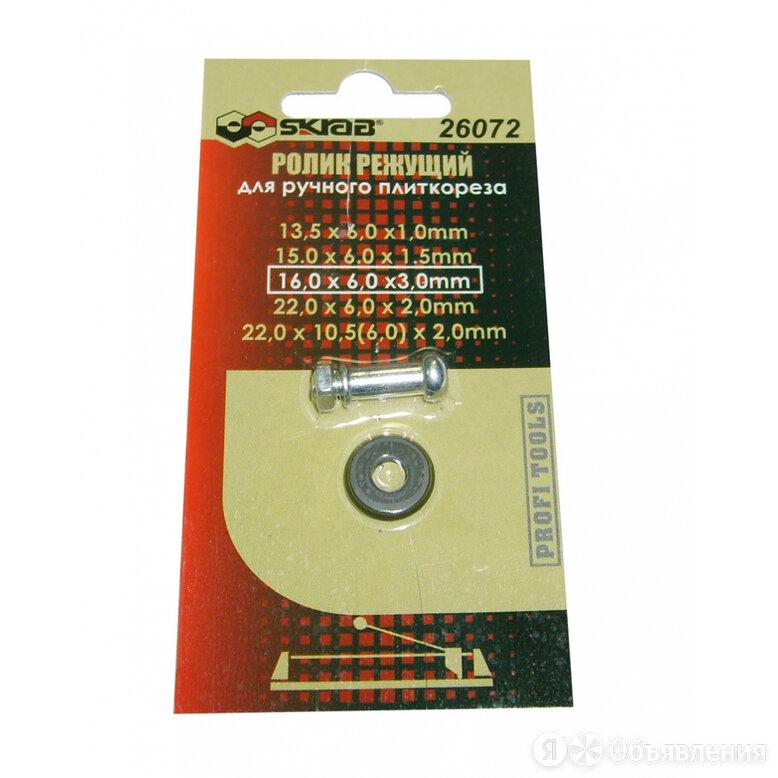 Ролик для ручного плиткореза SKRAB 26072 по цене 161₽ - Грузоподъемное оборудование, фото 0