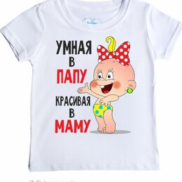 Футболки и майки - Детские футболки с надписями, 0