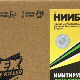 Отпугиватели и ловушки для птиц и грызунов - Средство защиты от кротов и слепыша антикрот Gex Mole Killer приманка, 0