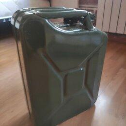 Канистры - Канистра 20 литров металлическая, 0