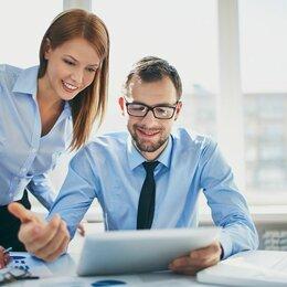 Менеджеры - Сотрудник в офис с опытом офис-менеджера, 0
