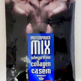 Семена - Комплексный протеин с семенами льна «ШОКОЛАДНЫЙ ЦИННАМОН», саше, 40г, 0