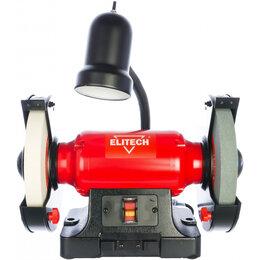 Наборы электроинструмента - Точило Elitech CT 600C, 0