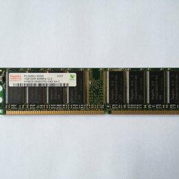 Модули памяти - Оперативная память ddr1 1Gb, 0