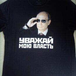 Футболки и майки - Майка  Путин новая , 0