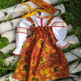 Платья и сарафаны - Русский народный сарафан, костюм матрешки, праздник осени, новый, р. 104-122, 0