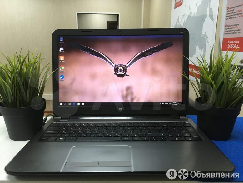 Ноутбук HP по цене 20490₽ - Ноутбуки, фото 0
