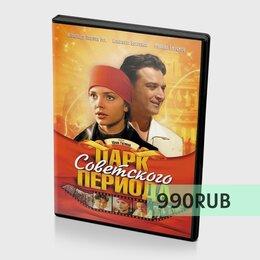 Видеофильмы - Фильмы на DVD (90), 0