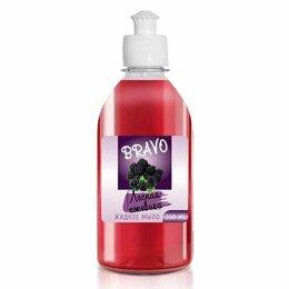 Изготовление мыла, свечей, косметики - Luxy Мыло жидкое BRAVO 330мл пуш-пул Лесная ежевика, 0