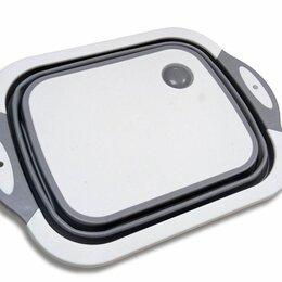 Разделочные доски - Разделочная доска 2 в 1 collapsible chop board (серый), 0