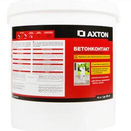 Строительные смеси и сыпучие материалы - Бетоноконтакт акстон 18 кг, 0