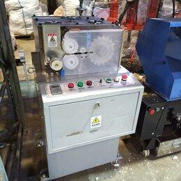 Производственно-техническое оборудование - Капсулятор для пленки на 50 кг/ч, 0