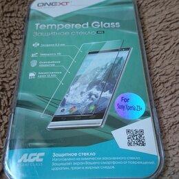 Защитные пленки и стекла - Защитное стекло для Sony Xperia Z3+, 0