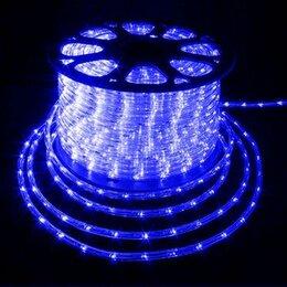 Новогодний декор и аксессуары - Синяя гирлянда Дюралайт 100 метров Dyuralayt в бухте, 0