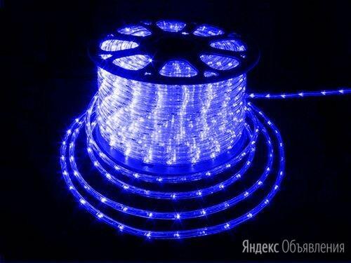 Синяя гирлянда Дюралайт 100 метров Dyuralayt в бухте по цене 11999₽ - Новогодний декор и аксессуары, фото 0