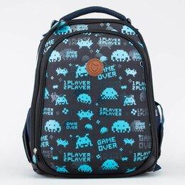 Рюкзаки, ранцы, сумки - Рюкзак школьный ТМ Котофей для мальчика, 0