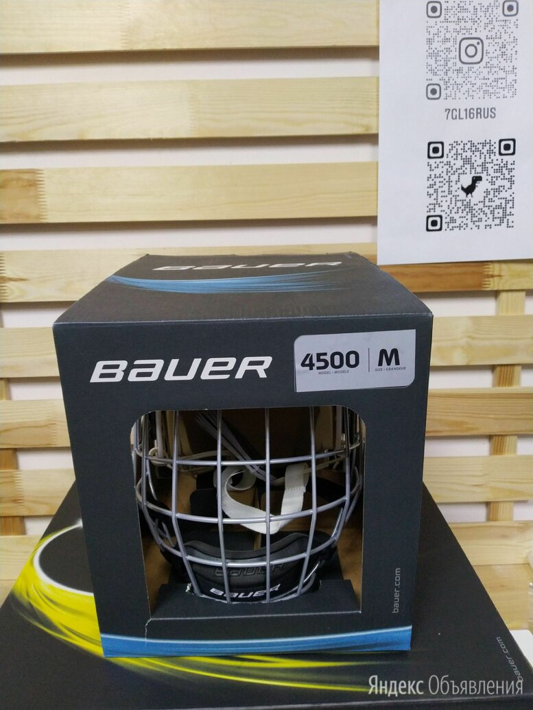 Шлем Bauer 4500 Сombo    по цене 6900₽ - Защита и экипировка, фото 0