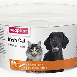 Увлажнение и питание - BEAPHAR IRISH CAL 250г мин. смесь с повыш.содерж.кальция , 0