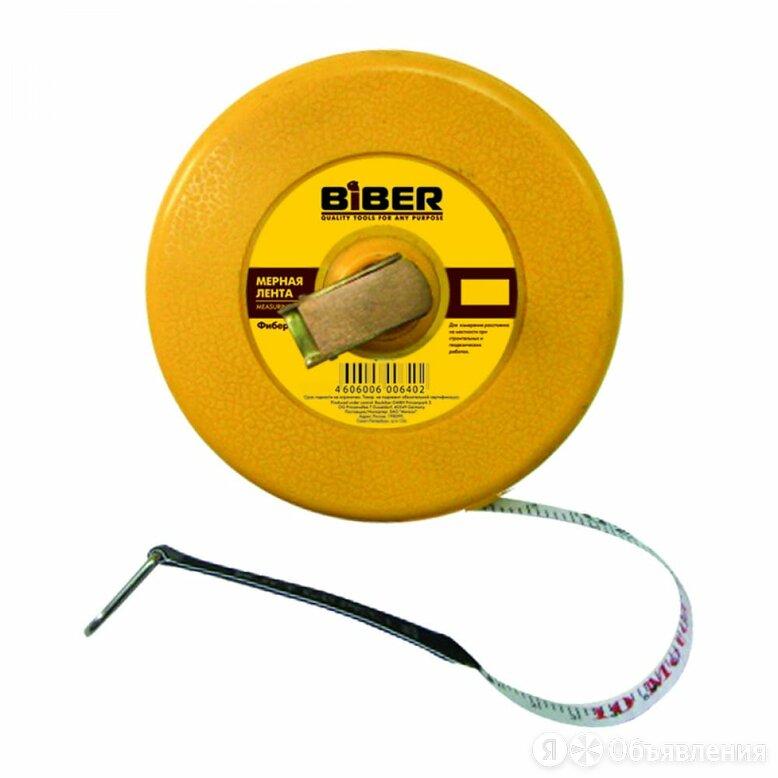 Фиберглассовая мерная лента Biber 40211 тов-049311 по цене 240₽ - Металлопрокат, фото 0