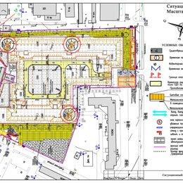 Архитектура, строительство и ремонт - Разработка ППР, технологических карт, проектов. Оформление исполнительной., 0