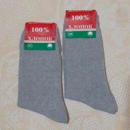 Носки - Носки мужские хлопок , 0