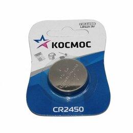 Марки - КОСМОС CR2450 BL-1 (12/72), 0