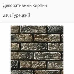 Облицовочный камень - Декоративный камень кирпич, 0