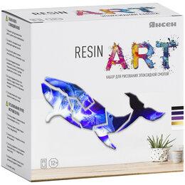 """Рисование - Набор для рисования эпоксидной смолой Янсен """"Resin Art. Хозяин глубин"""", 0"""