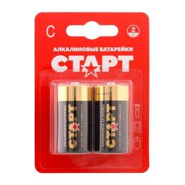 Батарейки - Алкалиновые батарейки «Старт» C LR14, 2шт, цена за 1шт, 0