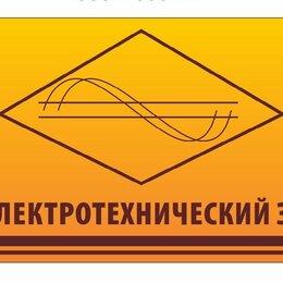 Рабочие - Намотчик катушек трансформаторов, 0