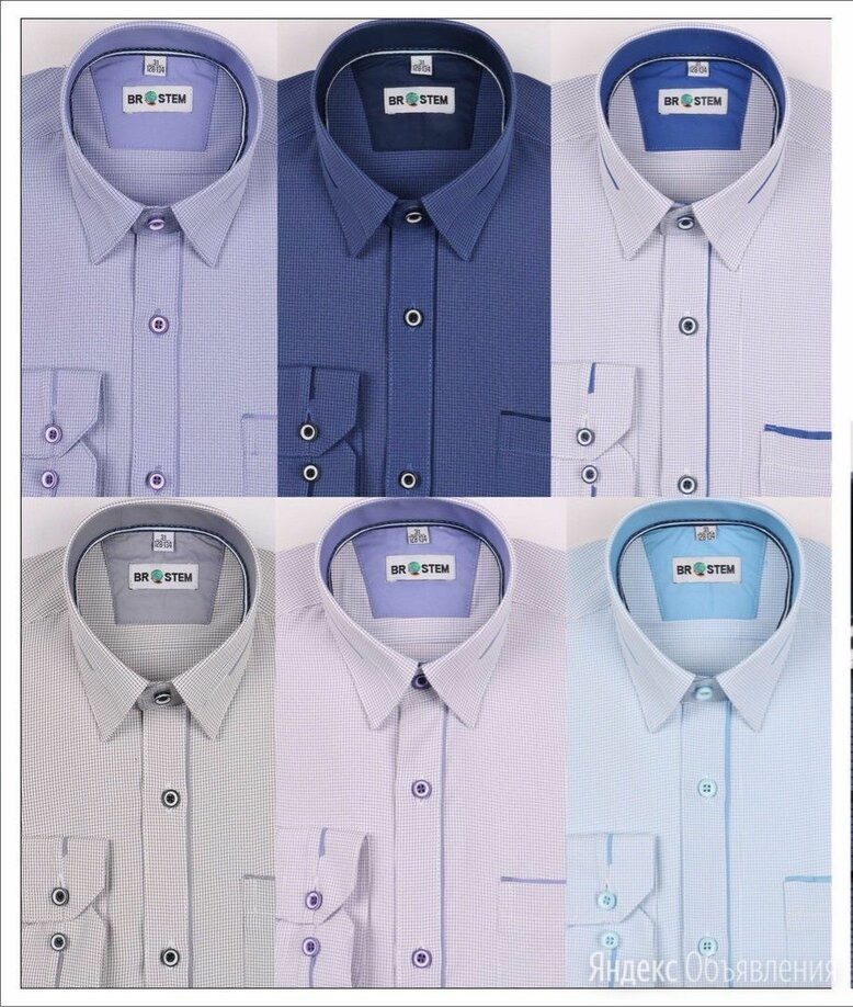 Рубашка для мальчика по цене 650₽ - Рубашки, фото 0