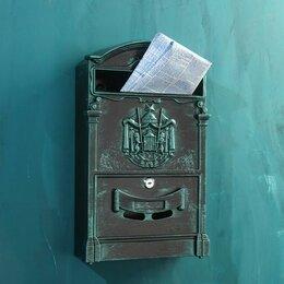 Почтовые ящики - Ящик почтовый 4010В, зелёная патина, 0