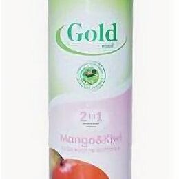 Очистители и увлажнители воздуха - Освежитель воздуха GOLD WIND/MIND Mango&Kiwi (Манго и Киви) 300мл, 0