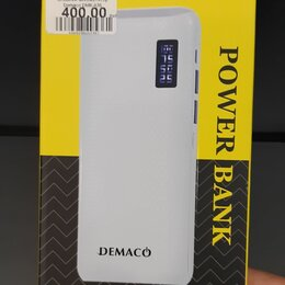 Универсальные внешние аккумуляторы - Повер банк demaco 20000 белый, 0