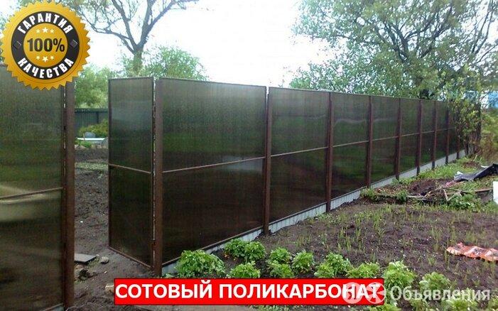 Сотовый поликарбонат 6 мм по цене 505₽ - Поликарбонат, фото 0