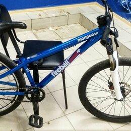 Велосипеды - Велосипед горный MTB, 0