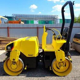 Спецтехника и навесное оборудование - Каток Caterpillar CB 24 B, 0