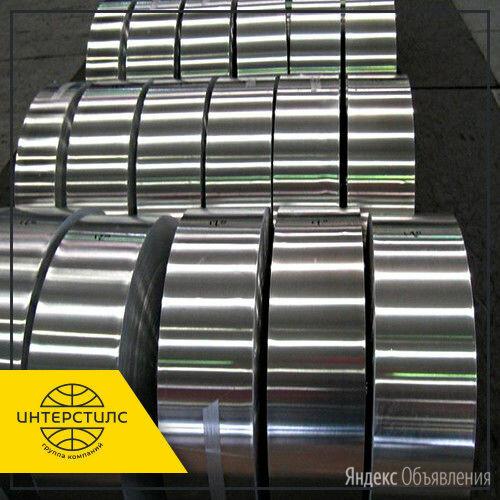 Лента прецизионная 36НХТЮ8М 0,15 мм ГОСТ 14117-85 х/к по цене 1600₽ - Металлопрокат, фото 0
