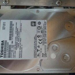 """Внутренние жесткие диски - Жесткие диски 2tb 3,5"""" SATA WD Toshiba Seagate, 0"""