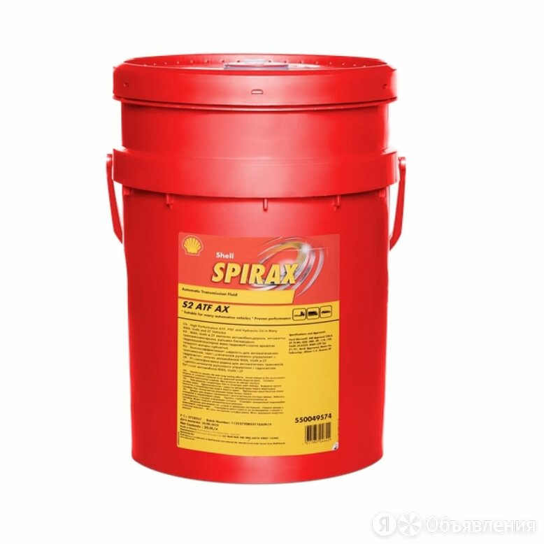 Масло SHELL Spirax S2 ATF AX по цене 8561₽ - Масла, технические жидкости и химия, фото 0