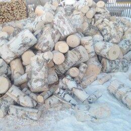 Дрова - Дрова березовые колотые зил 10кубов швырок, 0