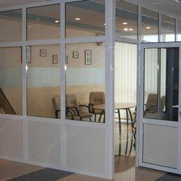 Готовые конструкции - Офисные мобильные перегородки, 0