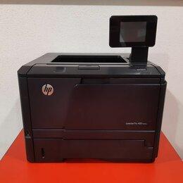 Принтеры и МФУ - Принтер Лазерный HP LaserJet Pro M401dn Duplex LAN, 0