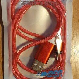 Зарядные устройства и адаптеры - Кабель USB Type-C , 0
